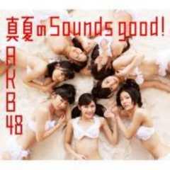 生写真・投票券・握手券付 AKB48 真夏のSounds good ! 限定盤B