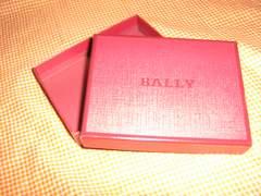 バリーの紙小箱*家0524送料¥140