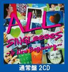 ∴GReeeeN【2112 通常盤2CD】ALL SINGLeeeeS &New Beginning★