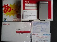 * P-01C/P01C *   ★新品未使用品☆*。.:* フルセット