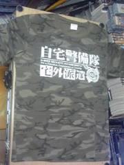 自宅警備隊 宅外派遣 迷彩ニートシャツ NEET 半袖