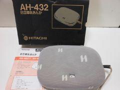 7413★1スタ★HITACHI/日立 電気あんか AH-432 19x27cm