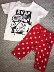 ANAP アナップ 80 Tシャツ パンツセット