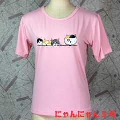 送料無料★猫Tシャツ にゃんにゃん5号 親子で散歩ネコ ピンク L