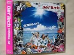 Def Tech 沖縄LIVE完全収録DVD (My Way収録)