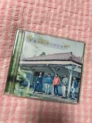青空の下、キミのとなり初回限定CD+DVDシングル嵐PVメイキング