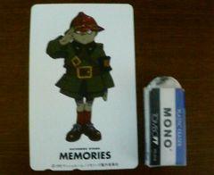 〓映画「MEMORIES」〓テレカ
