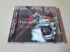 Rentrer En Soi CD「I hate myself and want to...」V系●