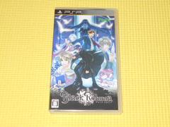 PSP★ブラック ロビニア