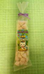 サクサクキャンディ占冠(しむかっぷ)村ハスカップ味♪