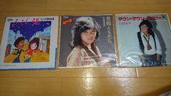 レアレコード!岩城徳栄 シングルレコード3枚セット☆