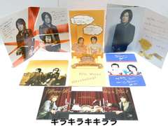 ◆B'zファンクラブ<B'z Party>特典★Birthdayカード/6枚セット非売品
