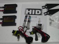 超薄型 HIDキット H1 H3 H7 H8 H11 HB3 HB4