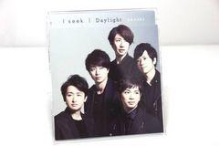 【安!】最新シングルセット・嵐・復活LOVE・・I seek