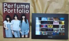 Perfume パフュームDVD と写真集