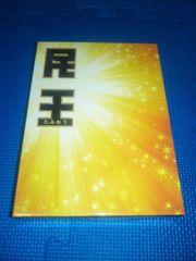 ドラマ「民王」DVD BOX 遠藤憲一 菅田将暉 本仮屋ユイカ 知英