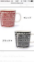 新品☆マグカップ☆STUDIOHILLA スタジオヒッラ