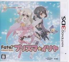 3DS Fate フェイト kaleid liner プリズマイリヤ