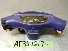 ☆ AF35 ホンダ ライブディオ ZX メーター ブラック