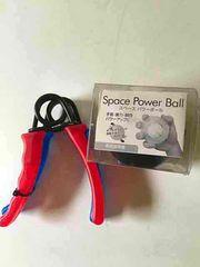 スペースパワーボール ハンドグリップ 指力握力筋力アップ