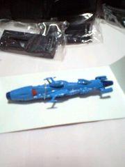 宇宙戦艦ヤマトフィギュアコレクションデスラ−艦