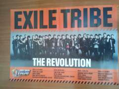 EXILE TRIBE THE  REBOLUTION  ハイタッチ  ポスター 岩田剛典