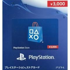 PSN/プレステストアカード 3000円分 モバペイ対応