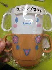 サンリオくじ カップセット シナモン