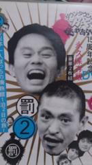 【DVD豪華2枚組】松本一人ぼっちの廃旅館/ダウンタウン★罰