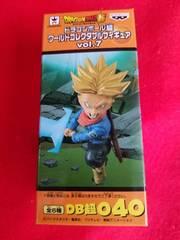 ドラゴンボール超 コレクタブル フィギュア vol.7 トランクス