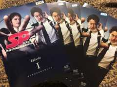 SP DVD 全5巻 V6岡田准一 堤真一 真木よう子 エスピー