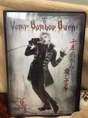 舞台ヴァン!バン!バーン!DVD