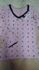 見られても平気なキュートなインナーシャツ(新品)