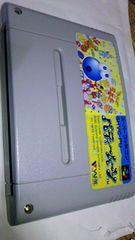 ☆スーパーファミコン/SFCソフト☆パティームーン☆