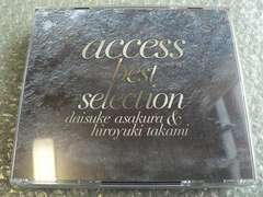 access best selection【3CD+DVD】初回生産限定盤/ベスト全44曲