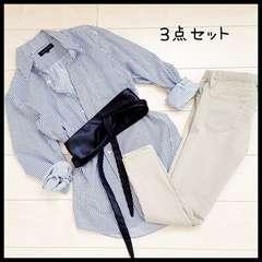 〇DRWCYSなど〇3点セット ストライプシャツ パンツ ベルト