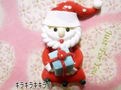 クリスマス<樹脂粘土>サンタ&プレゼント*デコパーツ
