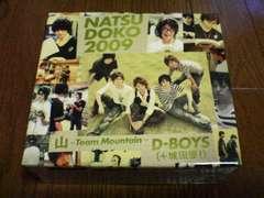 CD-BOX 夏どこ 2009 D-BOYS+城田優 2DVD