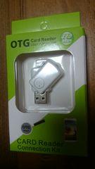 即決OTG microSDカードリーダースマホやタブレットで直接使える