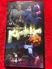 ジャニーズファンタジーkyotykyo VHSビデオ V6嵐KinKi KidsSMAP
