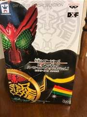 仮面ライダーDXFフィギュア【仮面ライダーオーズ タトバコンボ】