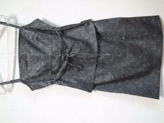 新品ビバユー\32550キャミ&スカートセット美人百花サルート