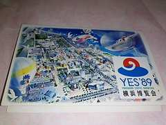 横浜博覧会