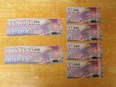 各種支払い対応 モバペイ JCB ギフト券 24000