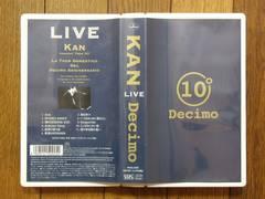 KAN 10周年コンサートツアー'97ライブビデオVHS「10°Decimo」中古!