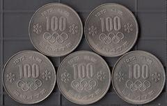 札幌冬季五輪記念100円白銅貨5枚売り。