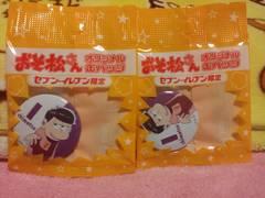 おそ松さん カンバッヂ いち松2個セット