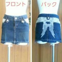 【即決】リメイク風デニムスカート★ミニタイトスカート♪レースとキラキラボタン☆ネイビー/S