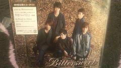 完売!超レア!☆嵐/Bittersweet☆初回限定盤/CD+DVD☆新品未開封!