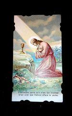 �H アンティーク  ホーリーカード  イエスキリスト  宗教画